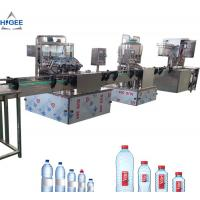 China Small Mineral Water Filling Machine 1000-2000 Pcs /Hour For PET , Glass Bottle on sale