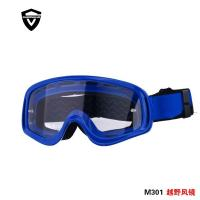 Anti UV Motocross Racing Goggles , Professional Dirt Bike Glasses Manufactures