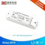 BC-331-CC DC12V 24V LED push dim 0-10V/ 1-10v dimmer dimming driver Manufactures