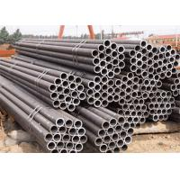 Buy cheap Small Diameter Carbon Steel Pipe Schedule 10 Schedule 40 Black Customized Size from wholesalers