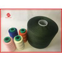 China 20S - 60S Ring Spun Polyester Yarn 3A Grade Environment Friendly Recycled wholesale