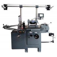 5.8KW Key Cutting Machine Photoelectric Sensing Automatic Correction System Manufactures
