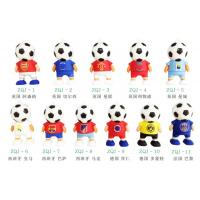 Quality Big capacity USB flash drive personalised World Cup Football team For boys for sale