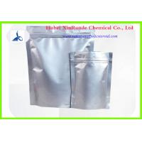 Buy cheap 3B Androsterone Pharmaceutical Intermediate Epiandrosterone CAS 481-29-8 from wholesalers