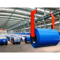 China factory directly sell galvanized color coated metal sheet in coil for sale with best price on sale