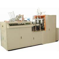 High Speed Paper Cup/Bowl Machine (GSZB-D) Manufactures