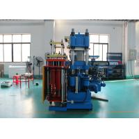 Multi - Functional Plate Vulcanizing Machine Slow Moving Speed For Bicycle Black Handle Manufactures