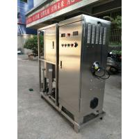 high concentration ozonated water machine for washing Manufactures