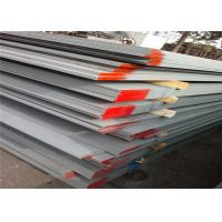 Commercial 1500MM HR Hot Rolled Sheet Steel ASTM JIS Low Carbon Manufactures