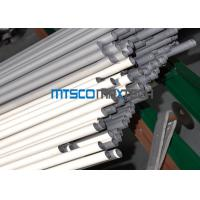 2507 / 2205 duplex stainless steel tubing ASTM A789 For Sea Water Treatment Manufactures