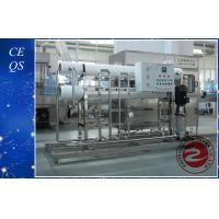 Quality High Speed Automatic Drinking Water Treatment Machine / RO System for sale