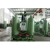 China Micro Heat Regenerative Compressed Air Dryer With Alarming Automatic Troubleshooting Funtion on sale