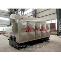 China Durable 1-20t coal steam boiler and pellet fired boiler equipped with single drum with best price on sale