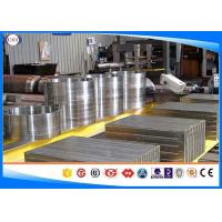 China High Strength Alloy Steel Bar Aisi 1050 Structural Carbon Steel Bar For Industry on sale