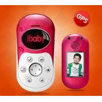 Q5G Kids GPS Mobile Phone Manufactures