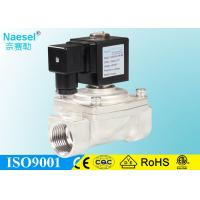 Stainless Steel Air Ride Solenoid Valves , Direct Lifting 2 Way Hydraulic Solenoid Valve Manufactures