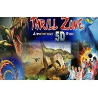 Adventure Rider 5D Cinema System With Comfortable And Safety Leather Motion Chairs Manufactures