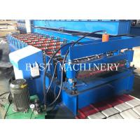 Metal Roofing Sheet Making Machine 3KW Chain Driven With PLC Control System Manufactures