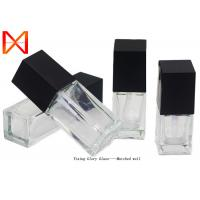 China Foundation Glass Cosmetic Container Set Frosted Square Tight Seal With Pump Cap on sale