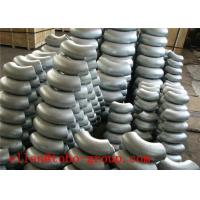 ASTM B366 UNS N10276 Hastelloy C276 Butt Weld Fittings ANSI B16.9 Manufactures