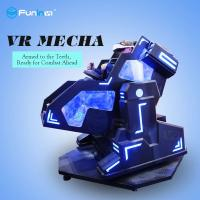 One Player Mecha Style Arcade Game Machine With Leather Motion Seat / 9D Virtual Reality Cinema Manufactures