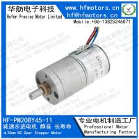 20mm Two Phase Geared Stepper Motor with High Precision Gear 0.15° Step Angle Manufactures
