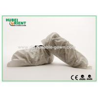 China PP disposable shoe booties / medical shoe covers with Elastic on sale