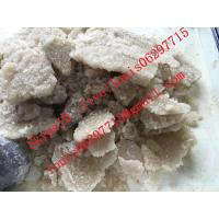 China Top Purity and Best PriceBMDP Research Chemicals Crystal Cas 17763-12-1 White Color Crystal BMDP on sale