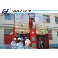 11KW Lifting Manual Lift Material Elevator Lifter Construction Passenger Hoist Manufactures