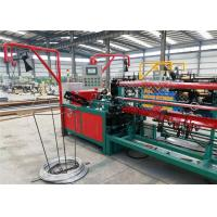 China 2-5 Meter Wide Fully Automation Wire Mesh Machine With 2 Years Warranty on sale