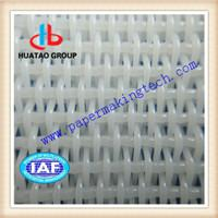 Woven Dryer Screen with Flat Monofilaments Manufactures