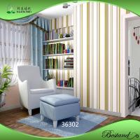 China High Quality Wallpaper XuanMei 3D Stripe PVC Vinyl Wallpaper for Room Decoration on sale