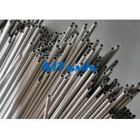 3 / 4 Inch S32750 / S32760 Small Diameter Duplex Steel Tube With Rapid Cooling Manufactures