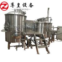 Turnkey Home Brewing Equipment Automatic Brewing System 500L 800L 1000L Manufactures