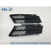 China OEM Replacement Auto Body Parts Custom Car Grilles Protection Ventilation for sale