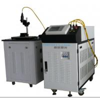 China High precision Welding Optical Fiber Laser Welding Machine for Electronic Parts on sale