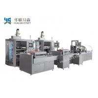 China 380V 50HZ Four Side Seal Packaging Machine Ketchup Pellet Packing CE ISO9001 on sale
