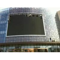Full Color P8 Outdoor Digital Signage Screens Advertising for Highway Manufactures