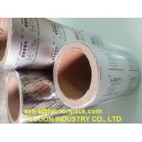 PTP aluminum foil for pharmaceutical packaging Manufactures