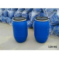 Quality SGS Approval Amino Silicone Emulsion Plush Finishing Agent , Silicone Softener For Textiles for sale