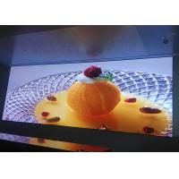 MY9868A Driving IC Indoor LED Video Wall With 480*480mm Cabinet Manufactures