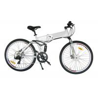 White or Red color folding electric mountain bike 26 inch for women or men Manufactures