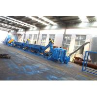 High Capacity PE Woven Bag Waste Plastic Recycling Machine PLC Control Manufactures