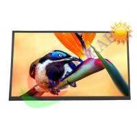 Widescreen 12.1 Inch Custom LCD Monitor High Bright With Cross On Screen Manufactures