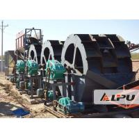 5.2t Sand Cleaning Machine , Stone Cleaning Equipment in Sand Making Plant Manufactures