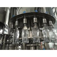 China Fully Automatic Water Filling Machine Electric For Mineral Water on sale