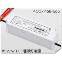 China 15-20W LED panel lamp driving power supply on sale