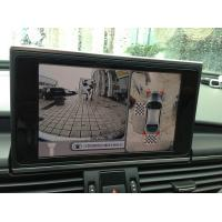 AMV High Definition Car Reverse Camera Kit With Seamless 360 Degree DVR For Audi A6, Bird View System Manufactures