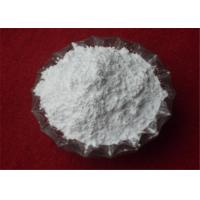 Tech Grade Aluminum Hydroxide Products Al(OH)3 For Fire Retardant Manufactures