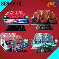 Buy cheap High Level 5d cinema systems from wholesalers